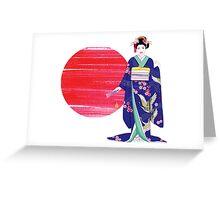 Japanese Kimono Greeting Card
