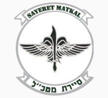 Sayeret Matkal Logo for Dark Colors Baby Tee