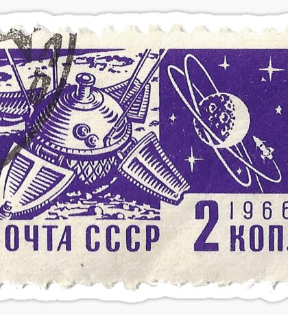 Soviet Space Postage Luna 10, 1966 Sticker