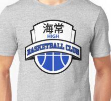 Kaijo High - Basketball Club Logo Unisex T-Shirt