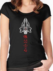 Nekros Women's Fitted Scoop T-Shirt