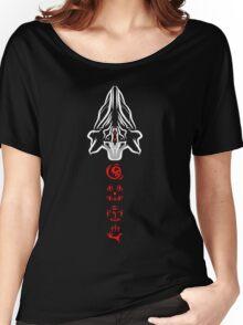 Nekros Women's Relaxed Fit T-Shirt