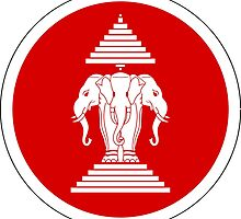 Roundel of the Lao Air Force, 1955-1975  by abbeyz71