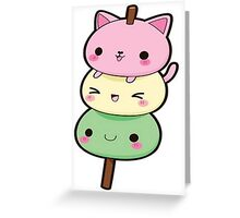 Cute Kawaii Kitty  Greeting Card