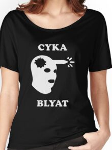 Cyka Blyat (White) Women's Relaxed Fit T-Shirt