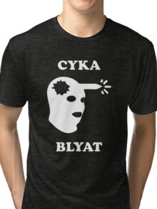Cyka Blyat (White) Tri-blend T-Shirt