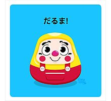 Daruma Kid Photographic Print