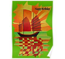 Happy Birthday Junk on Sea of Green Cubist Abstract  Poster