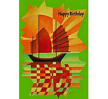 Happy Birthday Junk on Sea of Green Cubist Abstract  Photographic Print