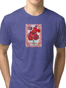 Good Luck In Your New Venture Anemone Greeting Tri-blend T-Shirt