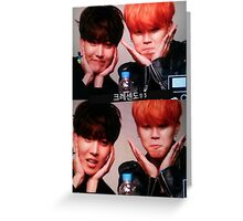 Jimin Hoseok Phone Greeting Card