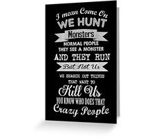 Spn Quote  Greeting Card