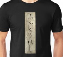 Japanese Texts Unisex T-Shirt