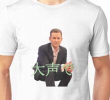 Jeremy Kyle Vaporwave Japanese Unisex T-Shirt