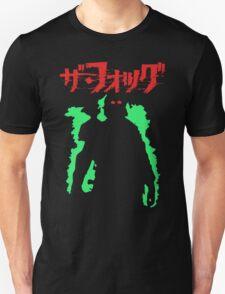 The Fog (Japanese) T-Shirt
