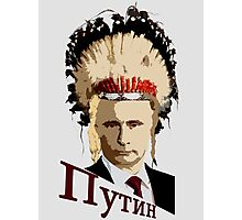 Vladimir Putin, Indian Style Photographic Print