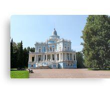 View Sliding Hill Palace in Oranienbaum Metal Print