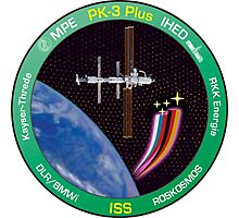 PK-3 Laboratory Logo Photographic Print