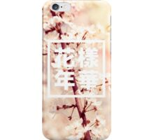 화양연화 ~ Cherry Blossoms  iPhone Case/Skin