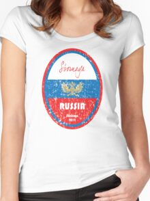 World Cup Football - Russia Women's Fitted Scoop T-Shirt