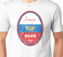 World Cup Football - Russia Unisex T-Shirt