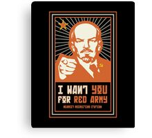 SOVIET RED ARMY I WANT YOU Canvas Print