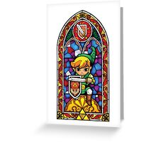 The Sword and the Shield Greeting Card