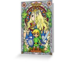 Kiss from Hyrule Greeting Card