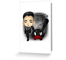 B.A.P - Matrix (Yongguk) Greeting Card