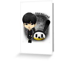 B.A.P - Matrix (Youngjae) Greeting Card
