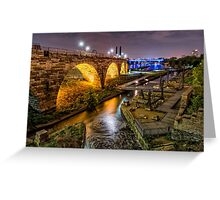Stone Arch at Mill Ruins Greeting Card