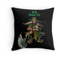 Guan Yu Throw Pillow