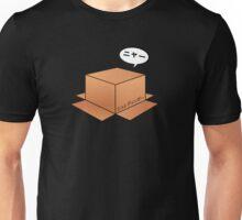 Schrodinger Cat - Japanese Unisex T-Shirt