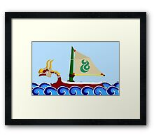 King of Red Lions Framed Print