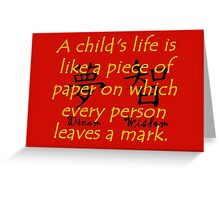 A Childs Life Is Like a Piece of Paper - Chinese Proverb Greeting Card