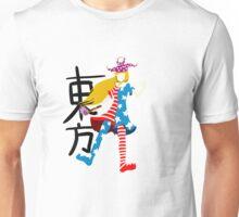 Clownpiece Touhou Unisex T-Shirt