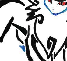 Pokemon Absol - tribal Sticker