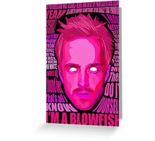 PINKMAN Greeting Card