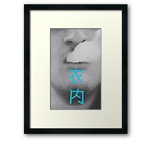 Sm*ke Framed Print