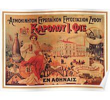 Vintage poster - Beer Poster