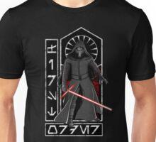 Knight of Ren (Alternate) Unisex T-Shirt