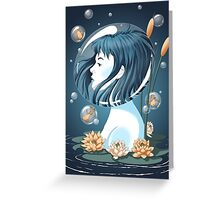 Breathing Underwater Greeting Card