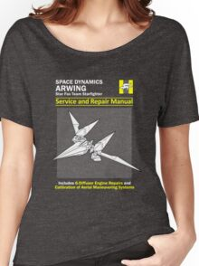 Arwing Service and Repair Manual Women's Relaxed Fit T-Shirt