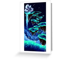 Cloudy Serenity Greeting Card