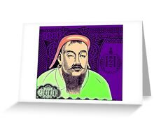 GENGHIS KHAN Greeting Card