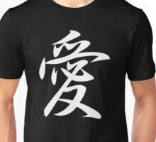 Chinese Character - Love Unisex T-Shirt