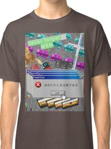 Vaporwave Seapunk much cool Classic T-Shirt