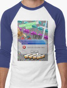 Vaporwave Seapunk much cool Men's Baseball ¾ T-Shirt