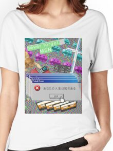 Vaporwave Seapunk much cool Women's Relaxed Fit T-Shirt