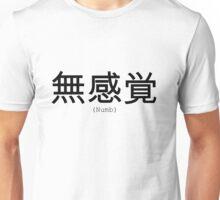Numb (White) Unisex T-Shirt